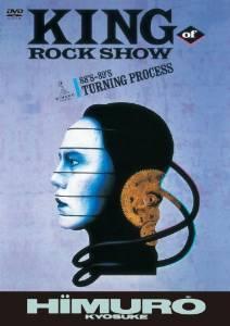 KING OF ROCK SHOW 88'S-89'S TURNING PROCESS [DVD] 氷室京介 新品