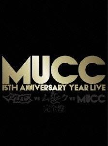 -MUCC 15th Anniversary year Live -「MUCC vs ムック vs MUCC」完全盤 [DVD] ムック 新品