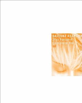 [21st Fortune]Complete Box [DVD] 浅倉大介 新品