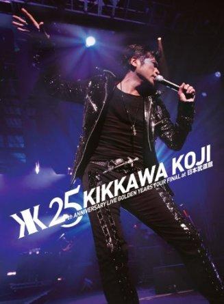 25th ANNIVERSARY LIVE GOLDEN YEARS TOUR FINAL at 日本武道館(初回限定盤)(USBメモリー付) [DVD] 吉川晃司  新品