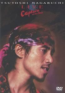 Captain of the Ship [DVD] 長渕剛  新品
