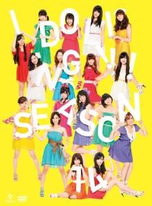 アイドリング!!! Season 14 [DVD] 新品