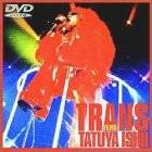TRANS FILMS [DVD] 石井竜也 新品