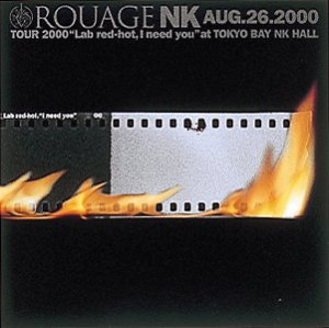 NK AUG.26.2000 [DVD] ROUAGE 新品