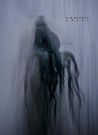 ARCHE(完全生産限定盤)(DVD付)DIR EN GREY  新品