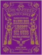 ガゼット Standing Live tour 2006「Nameless Liberty.Six Guns…」-TOUR FINAL-日本武道館【初回限定盤】 [DVD] 新品