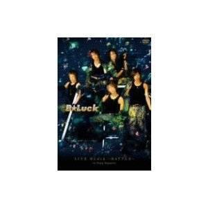 LIVE BLuck ~BATTLE~ in Zepp Sapporo [DVD] 新品