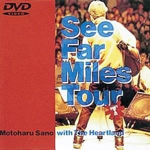1992 See Far Miles Tour partI [DVD] 佐野元春 新品
