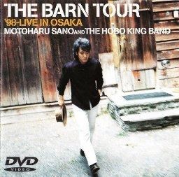 BARN TOUR'98-LIVE IN OSAKA [DVD] 佐野元春  新品