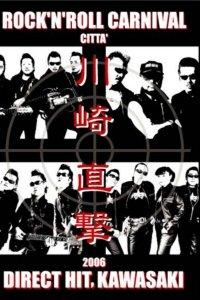 Rock'n Roll Carnival 2005-2006 at Kawasaki Club Citta' [DVD] 新品