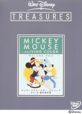 ミッキーマウス / カラー・エピソード Vol.2 限定保存版 [DVD] 新品