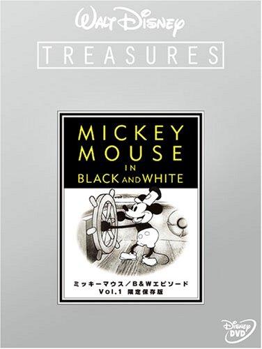 ミッキーマウス/B&Wエピソード Vol.1 限定保存版 (初回限定) [DVD] ディズニー 新品
