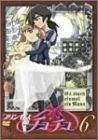 プリンセスチュチュ 6(six) [DVD] 加藤奈々絵 新品