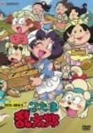 忍たま乱太郎 第2期 DVD-BOX 4 高山みなみ  新品
