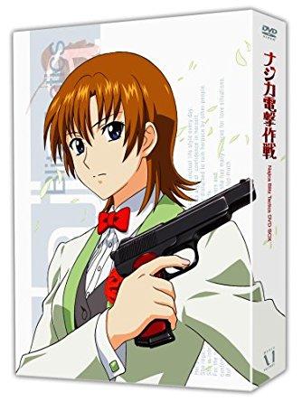 ナジカ電撃作戦DVD-BOX 冬馬由美 新品 マルチレンズクリーナー付き