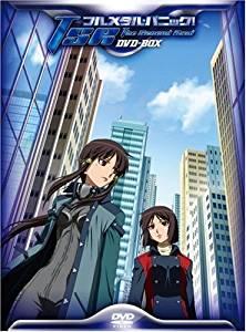 フルメタル・パニック! The Second Raid DVD-BOX 関智一 新品 マルチレンズクリーナー付き