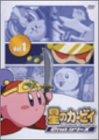 星のカービィ 2ndシリーズ Vol.1 [DVD] マルチレンズクリーナー付き 新品