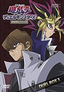 遊戯王 デュエルモンスターズ DVDシリーズ DUEL DVD-BOX3 風間俊介 新品 マルチレンズクリーナー付き