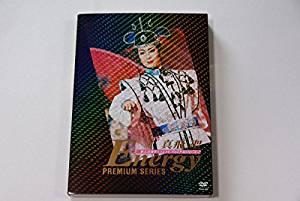 真飛聖「Energy Premium Series」 [DVD] 宝塚歌劇団 マルチレンズクリーナー付き 新品