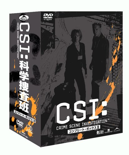 CSI:科学捜査班 シーズン1 コンプリートBOX-2 [DVD] マルチレンズクリーナー付き 新品