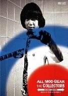20th ANNIVERSARY DVD BOX ALL MOD GEAR 1986-2006 (中古) マルチレンズクリーナー付き