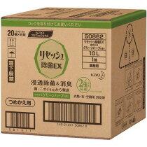 リセッシュ 除菌EX グリーンハーブの香り 業務用 10L