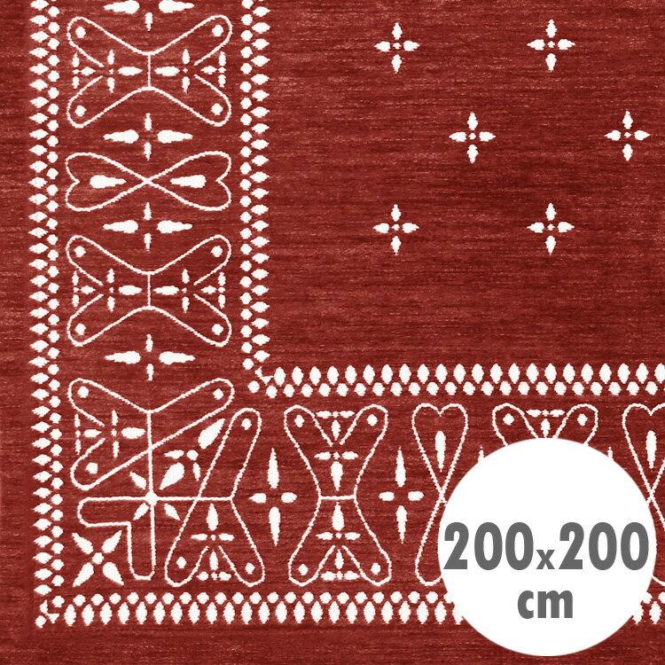 バンダナラグ 「Cross」 バーガンディ 200×200cm  /ラグマット/
