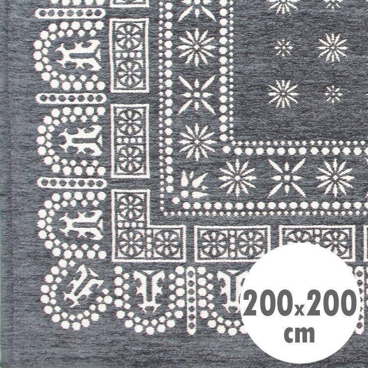 バンダナラグ 「Flower」 グレー 200×200cm  /ラグマット/