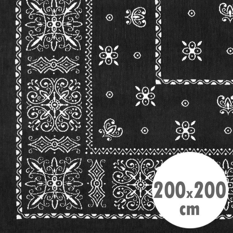 バンダナラグ 「Arrow」 ブラック 200×200cm  /ラグマット/
