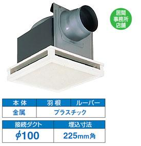 換気扇 東芝【DVF-G14PQ】低騒音ダクト用 インテリアパネルタイプ【smtb-TD】【saitama】
