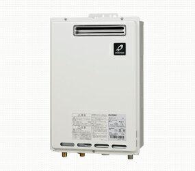 ♪ パーパス ガス給湯器【GS-2400W-1】屋外壁掛形 GSシリーズ 給湯専用タイプ 24号