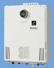 ♪ パーパス ガス給湯器【GX-SE2000AW-1】ecoジョーズ GXシリーズ 屋外壁掛形オート 設置フリー 20号
