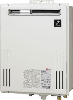 ♪ パーパス ガス給湯器【GX-1600AW-1】ecoジョーズ GXシリーズ 屋外壁掛形オート 設置フリー16号