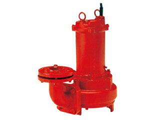 テラル ポンプ【125BO-522】排水水中ポンプ 鋳鉄製 (標準仕様) BO(非自動式) 50Hz 三相200V