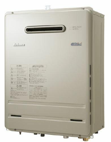 ψパロマ ガスふろ給湯器 BRIGHTS(ブライツ)【FH-E167AWL】壁掛型・PS標準設置型 オートタイプ (旧品番FH-E165AWL)