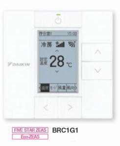 ダイキン 業務用エアコン 部材【BRC1G1】運転リモコン 液晶ワイヤードリモコン