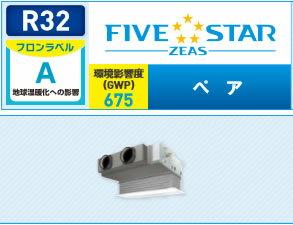 ###ダイキン 業務用エアコン【SSRB45BBV】フレッシュホワイト 天井埋込カセット形 ペア 1.8馬力 ワイヤード 単相200V FIVE STAR ZEAS