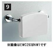 ###TOTO バリアフリー器具【EWC293】背もたれ ハードタイプ フレーム鏡面仕上げタイプ 受注2週