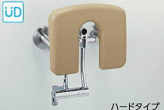 TOTO バリアフリー器具【EWCS800R】パウチ・しびん洗浄水栓付背もたれ(ハードタイプ) ライニング専用 (旧品番 EWCS800)