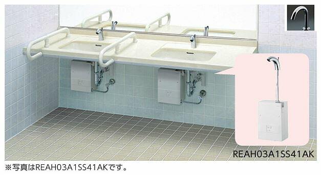 TOTO 湯ぽっと (自動水栓一体形)【REAH03A11SS12AH】適温出湯タイプ AC100V 約3L壁掛けタイプ