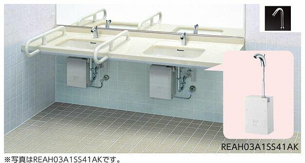 TOTO 湯ぽっと (自動水栓一体形)【REAH03A11SS12BL】適温出湯タイプ AC100V 約3L壁掛けタイプ