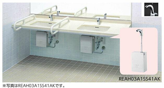 TOTO 湯ぽっと (自動水栓一体形)【REAK03A11SS61A】湯水切り替えタイプ ワンプッシュ AC100V 約3L壁掛けタイプ
