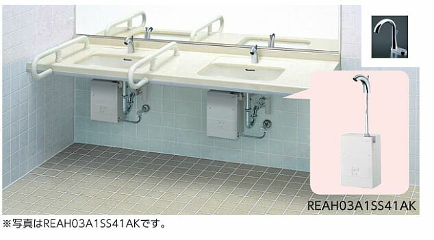 TOTO 湯ぽっと (自動水栓一体形)【REAK03A11SS84G】湯水切り替えタイプ AC100V 約3L壁掛けタイプ