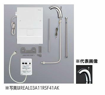 TOTO 湯ぽっと (自動水栓一体形)【REAL03A11RSF41A1】適温出湯タイプ ワンプッシュ AC100V 約3L壁掛け低消費電力タイプ