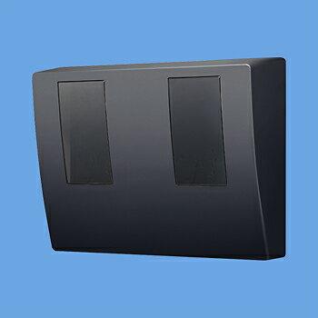 パナソニック 配線器具【BQKN8325B】ブラック スマートデザインシリーズ WHMボックス(隠蔽配線用) 2コ用・30A - 120A用