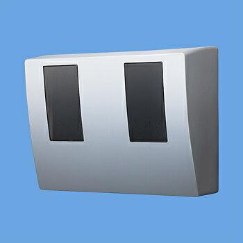 パナソニック 配線器具【BQKN8325S】ホワイトシルバー スマートデザインシリーズ WHMボックス(隠蔽配線用) 2コ用・30A - 120A用