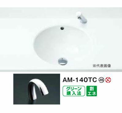 INAX 洗面器セット【L-2260】はめ込み円形洗面器(アンダーカウンター式) 自動水栓 アクエナジー仕様 AM-140TC 壁給水・壁排水(Pトラップ)