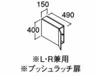 ##INAX LIXIL 洗面化粧台  ミズリア【GRU-155C】ハイグレード アッパーキャビネット 受注生産3日