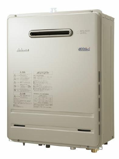 ψパロマ ガスふろ給湯器 BRIGHTS(ブライツ)【FH-E208AWL】壁掛型・PS標準設置型 屋外設置 設置フリータイプ オートタイプ (旧品番FH-E206AWL)
