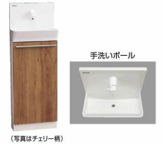 『カード対応OK!』###パナソニック 手洗い 据え置きタイプ【XGHA7FS2S□S】タイプAカラー (手動水栓)床給水 床排水 受注約1週